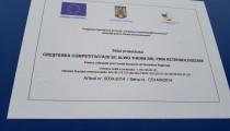 Creșterea competitivității SC ALWO THERM SRL prin retehnologizare