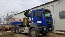 Modernizarea SC DOMAREX 94 SRL prin investiții în echipamente performante